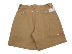 frank_shorts