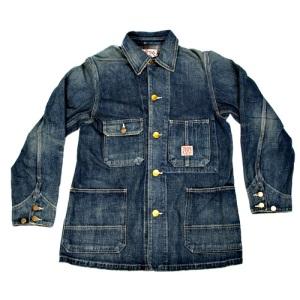 sugar_cane_jacket_front