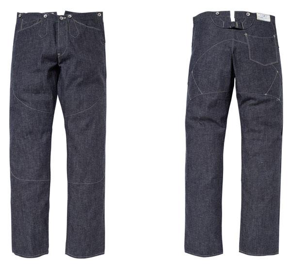SOC_denim_jeans